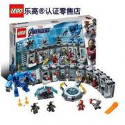 考拉海购黑卡会员: LEGO 乐高 超级英雄系列 76125 钢铁侠机甲陈列室