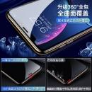 SmartDevil 闪魔 iPhoneX 钢化膜 高清钻石膜  券后45.8元¥46