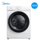 Midea 美的 MD100V11D 10公斤 洗烘一体机2099元包邮(京东2499元)