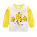 口袋虎 儿童秋季长袖T恤*2件16.5元包邮(合8.25元/件)