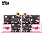 高洁丝(kotex) 臻选系列 卫生巾组合 共104片 29.95元