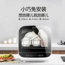 免安装、可洗果蔬、烘干杀菌:Joyoung 九阳 X6 台式洗碗机1399元包邮