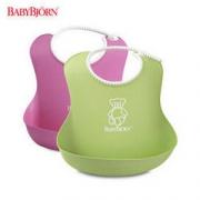 BABYBJORN Soft Bib系列 防碎屑儿童围嘴 2只装 粉色 绿色