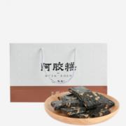 网易严选 阿胶糕礼盒 360克