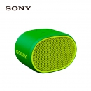 SONY 索尼 SRS-XB01 无线蓝牙音箱 绿色 99元包邮