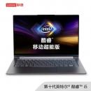 DELL 戴尔 XPS13-7390 13.4英寸超轻薄触控笔记本电脑(十代i5-10210U 8G 512GSSD 2年先智)