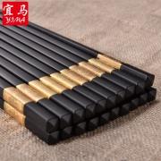 YIMA 宜马 无漆合金筷 10双装 9.8元包邮