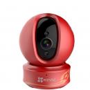 EZVIZ 萤石 C6H 2018足球版 720P 云台摄像头 99元包邮(需用券)¥99
