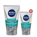 NIVEA 妮维雅 控油冰极 矿物炭洁面泥(100g+50g) *2件25.92元(合12.96元/件)