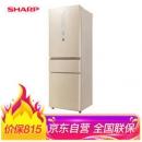 SHARP 夏普 BCD-312WVCB-N 风冷 三门冰箱3299元