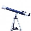 BRESSER 宝视德 60AZ 天文望远镜 手提箱便携套装279元包邮