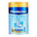 Friso 美素佳儿 Frisolac 美素力 婴儿配方奶粉 1段 0-6个月 900g268元