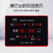 Compas 康巴丝 LED数码万年历电子钟  券后46.9元