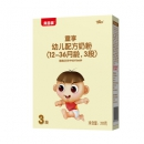 BEINGMATE 贝因美 童享 婴儿奶粉 3段 200g 9.9元¥10