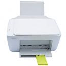HP 惠普 DeskJet 2132 彩色喷墨一体机 248元包邮(需用券)¥248