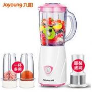 Joyoung 九阳 JYL-C93T 多功能榨汁机69元包邮(需用券)