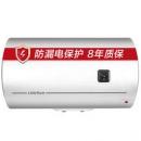 Duckling 小鸭 HM40-T7 电热水器 40L388元