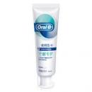 Oral-B 欧乐-B 排浊泡泡牙龈专护牙膏 200g+140g *2件+凑单品41.94元(合20.97元/件)