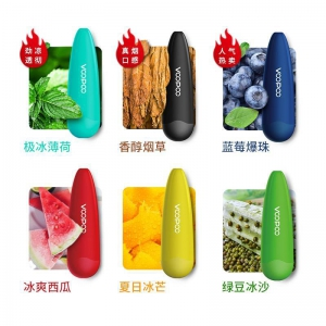 ¥8.9 VOOPOO一次性小烟电子烟