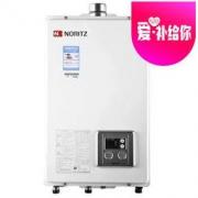 NORITZ 能率 GQ-1180AFE(JSQ21-J) 11升 燃气热水器