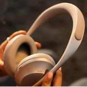 Bose 700 无线消噪耳机 银色