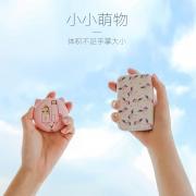 NOHON 诺希 Mini 移动电源 10000mAh 14.9元