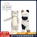 LIV HEART 猫公仔毛绒玩具 猫咪玩偶 迷你号30cm  券后78元¥78