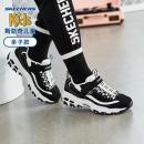 Skechers斯凯奇儿童运动小白鞋 亲子熊猫老爹鞋996212L239元