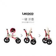 Lecoco 乐卡 儿童自行车 火影红