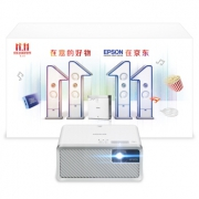 EPSON 爱普生 EF-100W 家用投影机 超级礼盒版 5899元包邮(需支付定金)