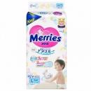 Merries 花王 妙而舒 婴儿纸尿裤 L54片*3件 + M64*1件282元包邮(合70.5元/件)