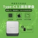 21日0点、双11预售: SEAGATE 希捷 Fast SSD 飞翼 移动固态硬盘 250GB409元包邮(