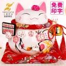 sanstyle 上善若水 招财猫 陶瓷挂件 2个装 6.9元包邮(需用券)¥83