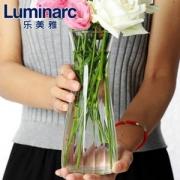 Luminarc 乐美雅 透明玻璃花瓶 高20cm14元包邮(需领券)