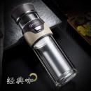 德国 EDISH 三段式茶水分离 316保温杯69元包邮京东129元