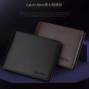 Calvin Klein 卡尔文·克莱恩 RFID Blocking 男士真皮折叠钱包*2件 79370133.3元