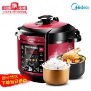 Midea 美的 MY-QC50A5 电压力锅 5L 199元(需用券)¥199