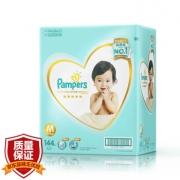 88VIP:Pampers 帮宝适 一级系列 婴儿纸尿裤 M144片+M62片+L72片 415.65元包邮(需用券)