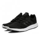 双11预售: adidas 阿迪达斯 galaxy 4 男士跑步鞋237元(需定金,1日尾款)