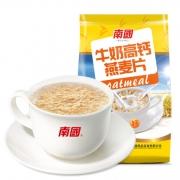 南国 牛奶高钙燕麦片 880g 21.8元包邮