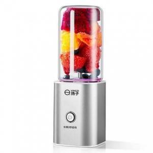 扬子 GB08 榨汁机家用便携型