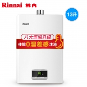 Rinnai 林内 JSQ26-C02 恒温防冻燃气热水器 13升 2299元包邮