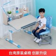 生活诚品台湾原装儿童学习桌儿童书桌学生写字桌椅套装可升降课桌