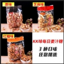 KK味 姜汁红糖 500g 8.5元¥9