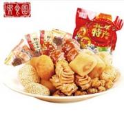 Plus会员专享:御食园  北京特产 零售糕点礼包 800gx2件
