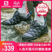 萨洛蒙 Salomon WENTWOOD GTX 男士防水登山鞋 徒步鞋
