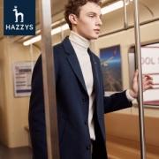 LG时装旗下中高端品牌 Hazzys 哈吉斯 男士纯手工缝制 羊毛大衣