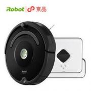 14日0点:iRobot 艾罗伯特 Roomba 671+381 扫拖套装