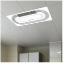 nvc-lighting 雷士照明 集成吊顶嵌入式风暖浴霸619元包邮