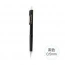 SAKURA 樱花 XS-125 自动铅笔 15元包邮(需用券)¥15